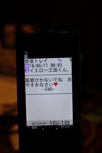img_7050.jpg