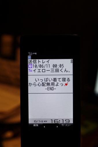 img_7056.jpg