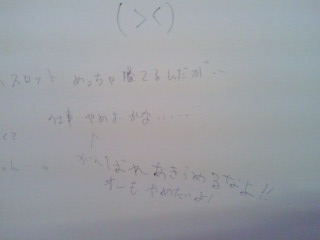 201011081551000.jpg