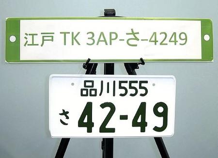 20120327-00000159-yom-000-view.jpg